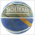 TACHIKARA Game's Line Basketball 2018