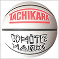 TACHIKARA White Hands INFRARED