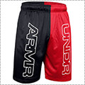 UNDER ARMOUR UA Baseline Court Short