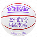 "TACHIKARA White Hands ""From North"" 白/紫/赤/7号球"