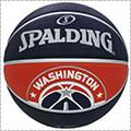 SPALDING Washington Wizards Rubber Ball