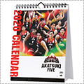 アカツキファイブ卓上カレンダー