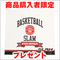 SLAM Presents
