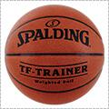 SPALDING TF Trainer Weight 2700g