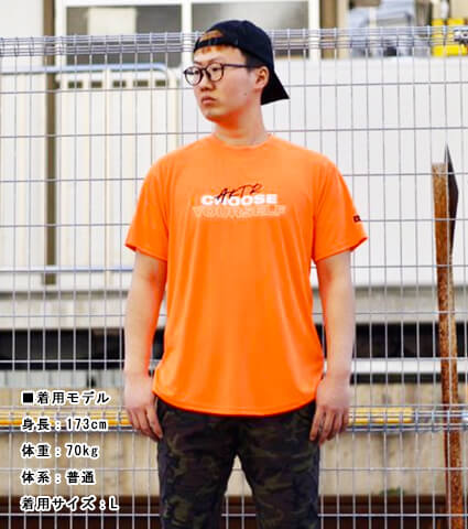 AKTR Choose Yourself Sports Tee オレンジ