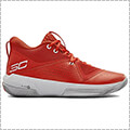 UNDER ARMOUR UA SC 3ZER0 IV
