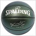 SPALDING KOBE BRYANT Green Composite Basketball