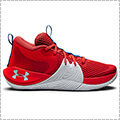 UNDER ARMOUR UA Embiid 1