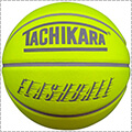 TACHIKARA Flashball -REFLECTIVE- ネオンイエロー/7号球