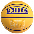 TACHIKARA World Court Basketball イエロー/パープル/7号球