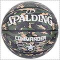 SPALDING Commander Basketball
