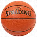 SPALDING Innocence Original Basketball